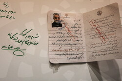 Unveiling ceremony of birth certificate of Martyr Lt. Gen. Qasem Soleimani