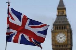حمایت بانک مرکزی انگلیس از ایجاد رمز ارز ملی و پوند دیجیتال