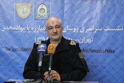 Biggest intl. drug smuggling band dismantled in S Iran