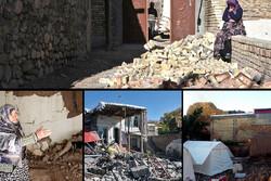 حرکت لاکپشتی بازسازی مناطق زلزلهزده آذربایجان شرقی/ ۳ماه مانده تا فصل سرما