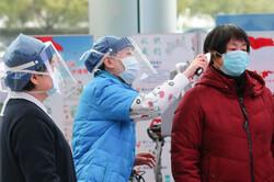 Çin'de Kovid-19 salgınında ölenlerin sayısı arttı