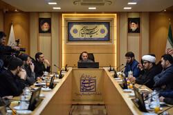 نشست تخصصی هیئت تراز انقلاب اسلامی