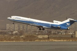 Passenger jet carrying 83 people crashes in Afghanistan