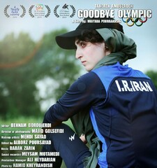 """Goodbye Olympic"""