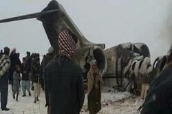 طالبان تعلن مسؤوليتها عن اسقاط طائرة اميركية تحطمت في افغانستان