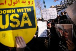 ایرانی وزارت خارجہ کے سامنے مظاہرہ