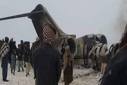 Taliban says they shot down US military aircraft