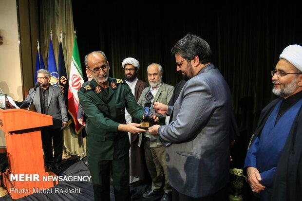 Unveiling ceremony of birth certificate of Martyr Lt. Gen. Qasem Soleimani