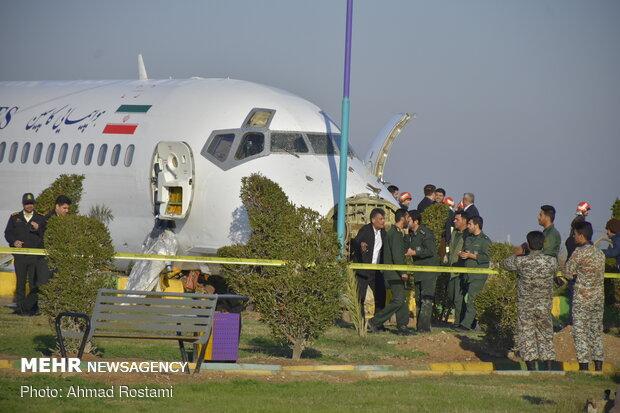 خروج هواپیمای مسافری تهران – ماهشهر از باند فرودگاه