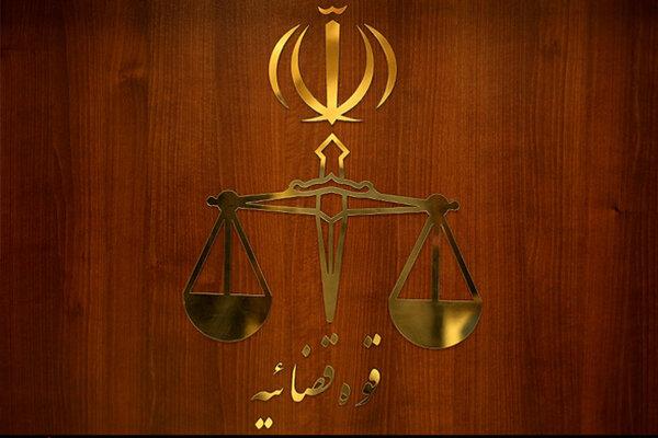 پاسخ قوه قضائیه به نامه محمود واعظی/چرا چند سال سکوت کردید