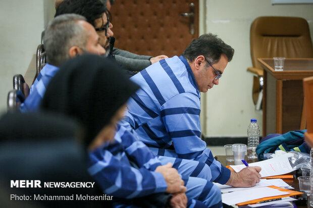 دادگاه محاکمه ۱۲ اخلالگر نظام ارزی کشور