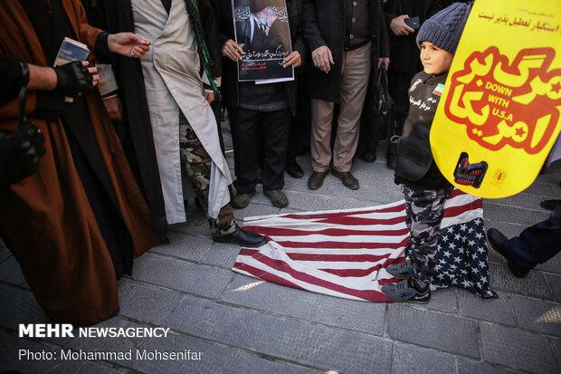 تجمع اعتراضی مقابل وزارت امور خارجه