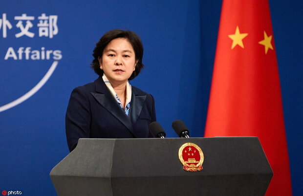 China urges US to lift all illegal sanctions against Iran
