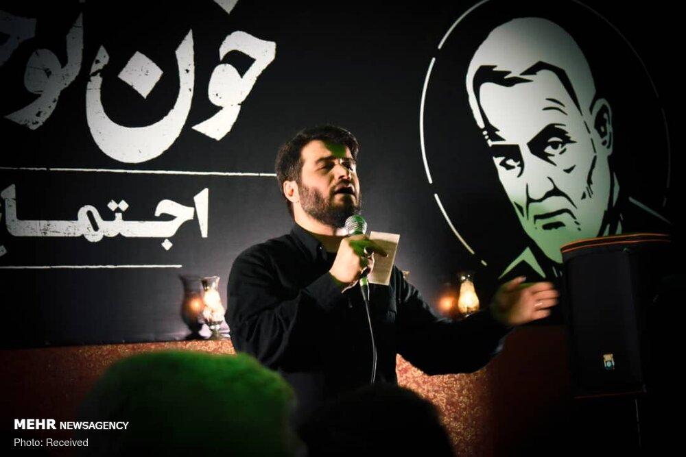 اجتماع سلیمانیها در تبریز