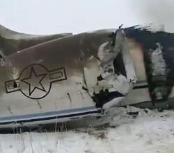 سقوط طائرة عسكرية أمريكية في أفغانستان/صور