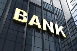 افتتاح حساب بانکی در خارج از ایران