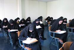 آخرین مهلت ثبت نام در حوزه علوم اسلامی دانشگاه کاشان اعلام شد