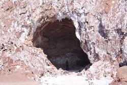 ماحولیات کے حامیوں کا نمکداں غار کے تحفظ کے لئےمظاہرہ