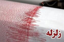 قم میں  معمولی شدت کا زلزلہ