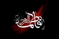 تاثیر شیوه تربیتی و سبک زندگی حضرت زهرا (س) در ایجاد نسل صالح/ایفای نقش مادری توام با حضور اجتماعی