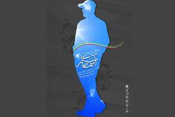 جزئیات جشنواره «سردار آسمانی» تشریح شد/ اجرا در زادگاه حاج قاسم