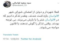واکنش امام جمعه لواسان به دستگیری ها در شهرداری این شهر