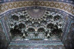 شکۆی نژیارڤانی ئیسلامی – ئێرانی