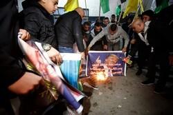Gazze'de Yüzyılın Anlaşması protesto edildi