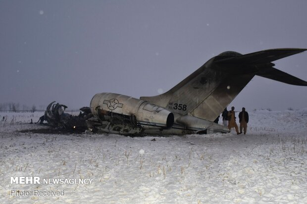 US Air Force plane downed in Afghanistan