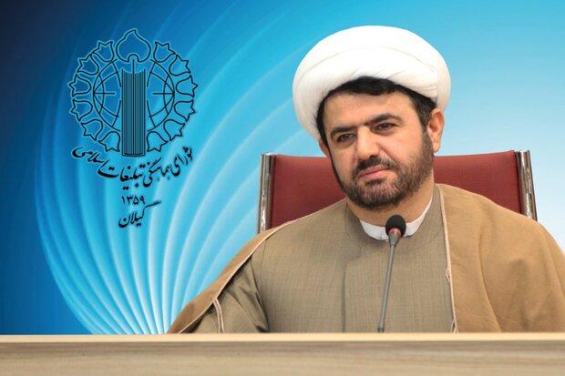 اجرای ۳۲۰۰ برنامه و فعالیت در ستاد دهه فجر انقلاب اسلامی گیلان