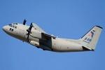 Irak'ta ABD ordusuna ait uçak düştü