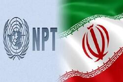 تفاصيل مشروع قانون إنسحاب ايران من معاهدة الـ NPT