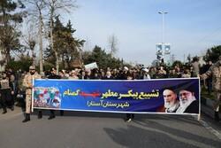 دانشگاه آزاد اسلامی آستارا مزین به شهید گمنام شد