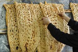 """""""Sangak""""; İran'ın ulusal ekmeği"""
