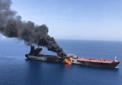 Norwegian ship MV Osprey catches fire off UAE coast