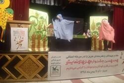 ۱۰ گروه در جشنواره هنرهای نمایشی آذربایجان شرقی رقابت میکنند
