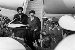 1 Şubat 1979; İmam Humeyni İran'a geri döndü