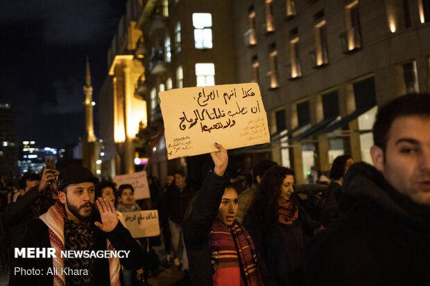 اعتراض لبنانی ها به معامله قرن