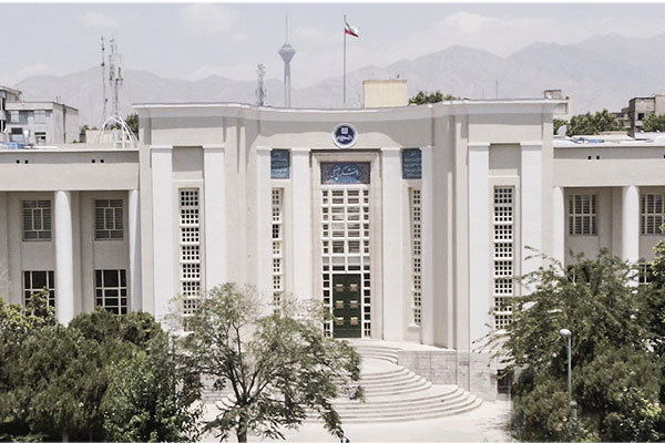 ارائه مجازی دروس در دانشگاه علوم پزشکی تهران