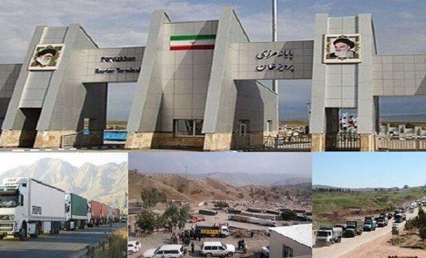صادرات بیش از ۱.۷ میلیارد دلار کالا از مرزهای کرمانشاه