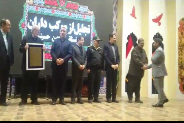 تجلیل از خادمان اربعین حسینی مهاجران افغانستانی