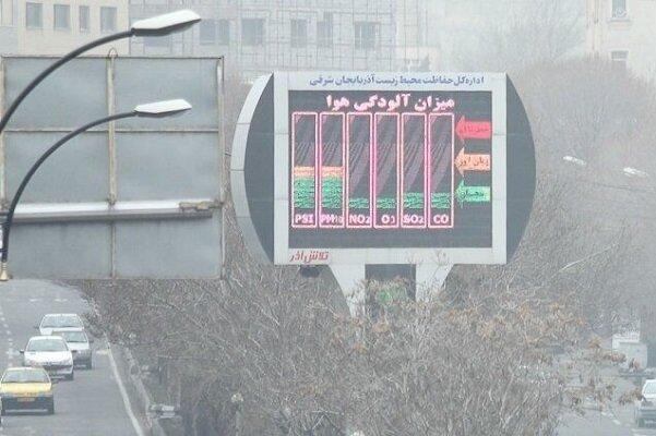 تداوم آلودگی هوای شهر اراک برای چندمین روز متوالی
