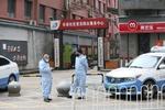 Çin'de yedi yeni COVID-19 vakası