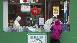 A pharmacy in Wuhan, Hubei Province, China, January 26, 2020. /Xinhua Photo