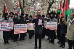 Trump'ın sözde Ortadoğu barış planı New York'ta protesto edildi