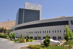 راه اندازی شاخه مرکز منطقه ای اطلاع رسانی علوم و فناوری در دانشگاه بلگراد