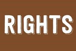 کنفرانس بینالمللی فلسفه حقوق برگزار میشود