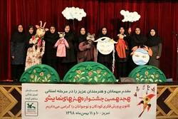 ۳ نمایش راه یافته به جشنواره ملی هنرهای نمایشی معرفی شدند