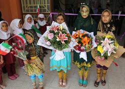 بندر عباس میں عشرہ فجر کی مناسبت سے جشن