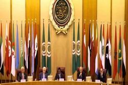 Arap Birliği'nden Trump'ın Yüzyılın Anlaşması planına ret